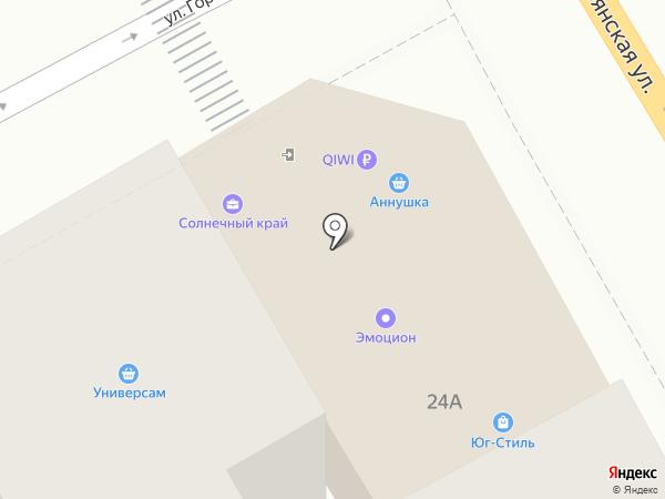 Партнеры на карте Анапы
