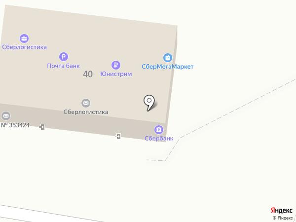 Сбербанк, ПАО на карте Анапы