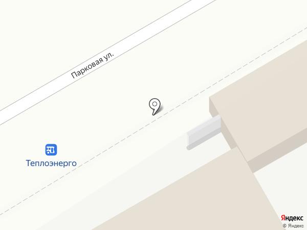 ТЕПЛОЭНЕРГО на карте Анапы