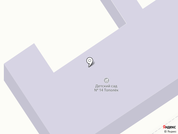 Детский сад №14, Тополёк на карте Анапы