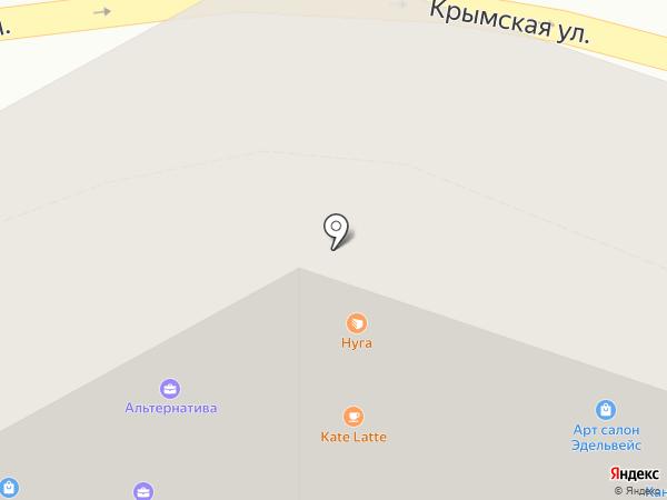 Канцмаркет на карте Анапы