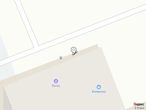 Лотос на карте Красногорска