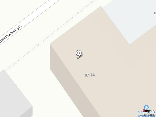 ТК ЛИЗИНГ на карте Химок