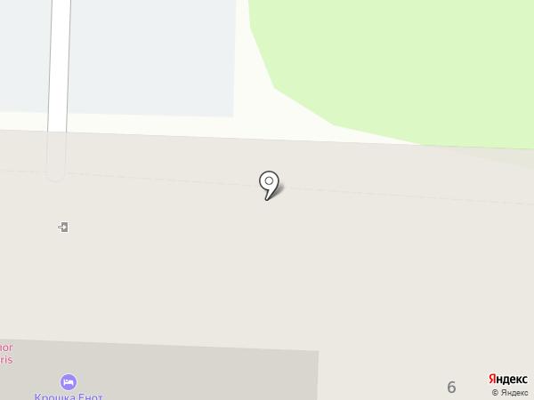 Крошка Енот на карте Красногорска