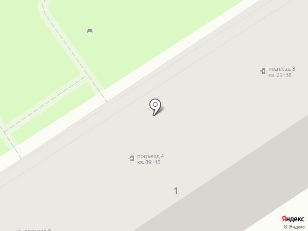Почтовое отделение №11 на карте Анапы