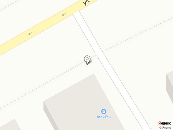 МэйТан на карте Анапы