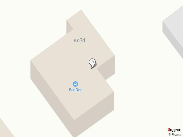 Угли на карте Химок