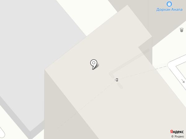 Шашлычный дворик на карте Анапы