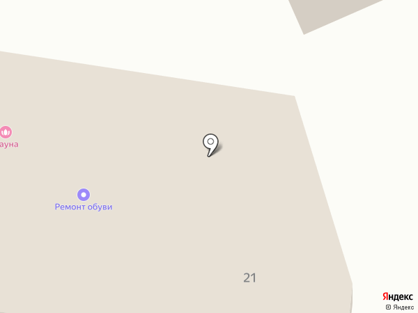 Али-Баба на карте Анапы