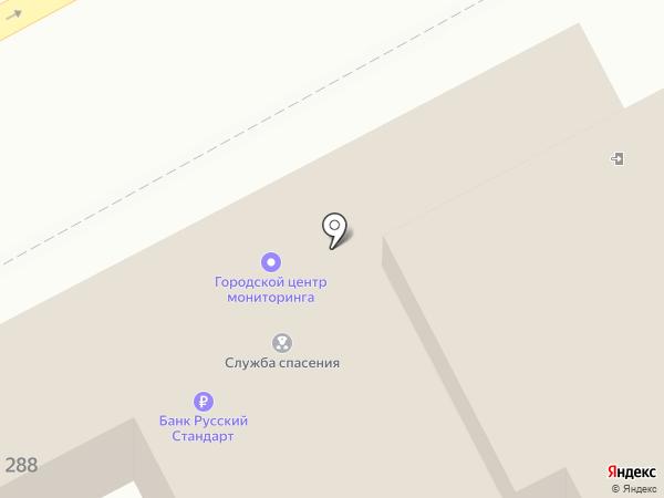 Городской центр мониторинга на карте Анапы