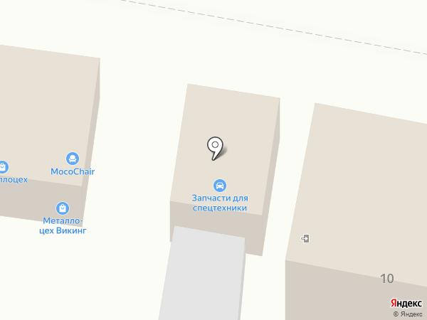 Гидроматик на карте Анапы