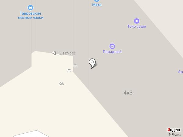 ЮГСТРОЙСНАБ на карте Анапы