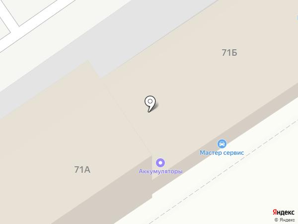 Shaurma palace на карте Анапы