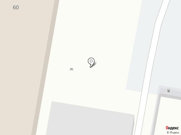 Мир Морских Раковин на карте Анапы