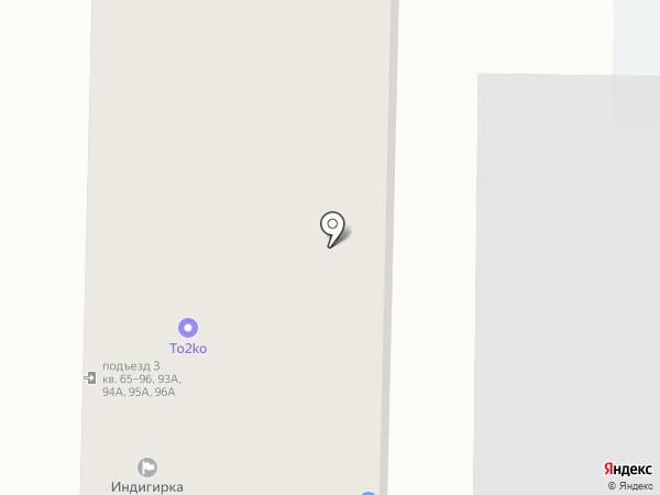 Тобико на карте Анапы
