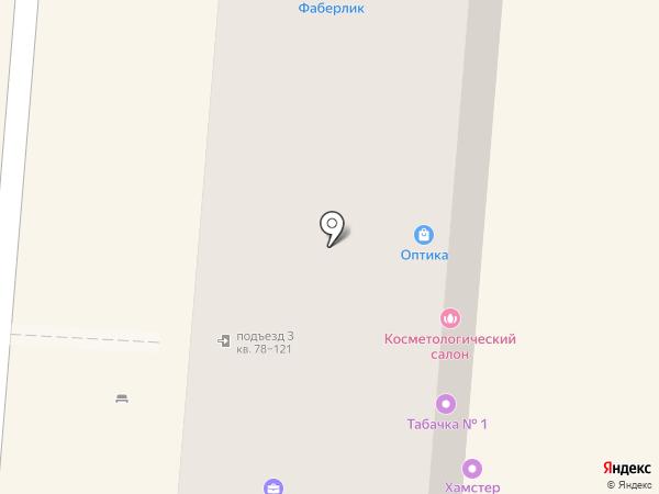 Джунгли на карте Анапы
