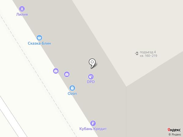 Славиа на карте Анапы