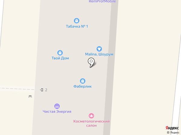 Николь на карте Анапы