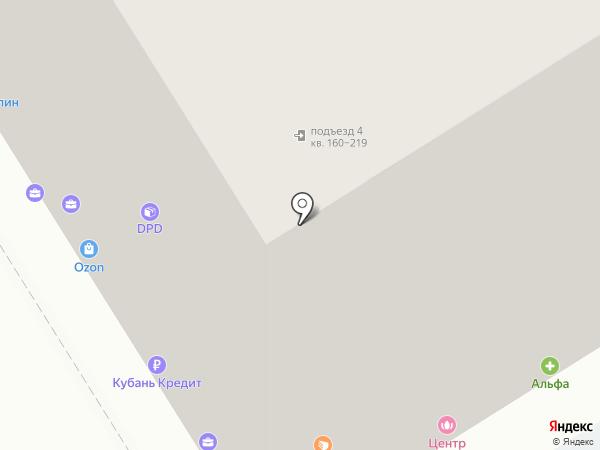 Глория на карте Анапы