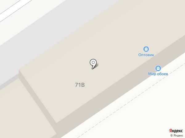 Оптовик на карте Анапы