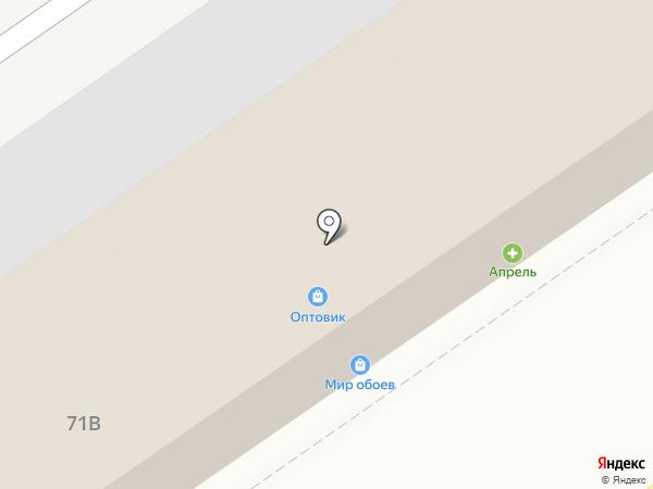 Автомойка на карте Анапы