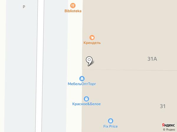 ЗАГС города-курорта Анапа на карте Анапы