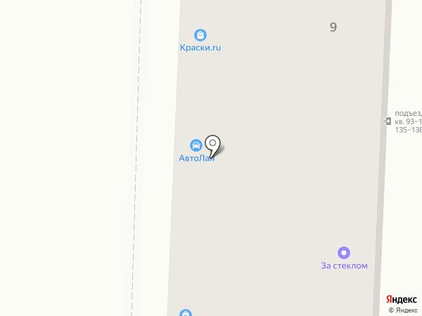 Rayhana на карте Анапы
