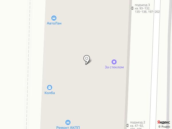Партнер Плюс на карте Анапы
