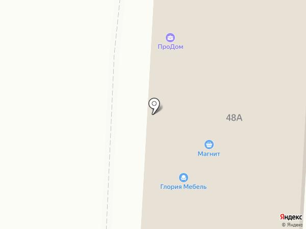 Орфей на карте Анапы