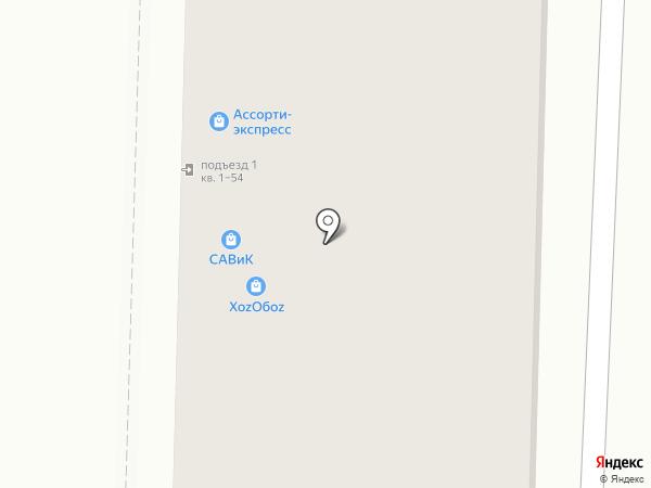 Савик-Крепеж на карте Анапы
