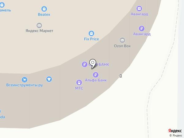 Coffee Way на карте Красногорска