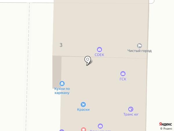 Легион Инжиниринг на карте Анапы