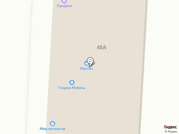 Лис на карте Анапы