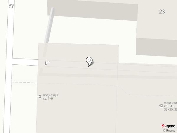 Кристалл плюс на карте Анапы