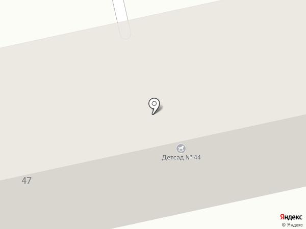 Детский сад №44 на карте Анапы