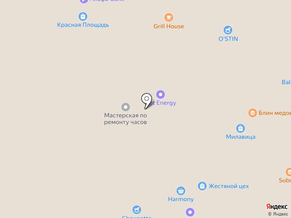 Farfalina на карте Анапы