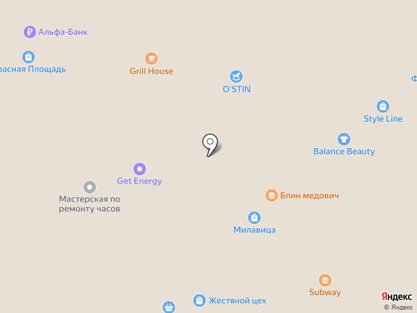 Harmony на карте Анапы