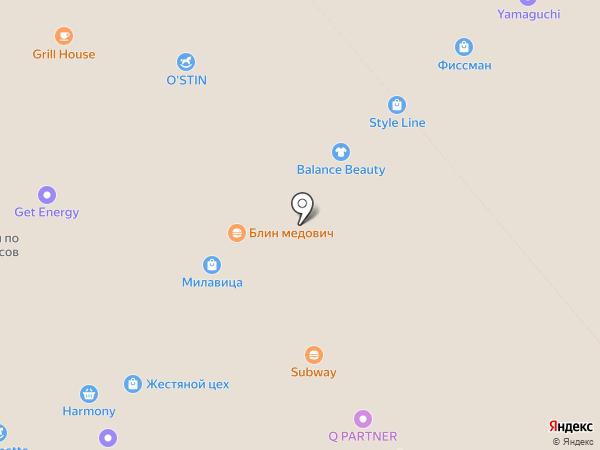 Мастерская по ремонту часов на карте Анапы