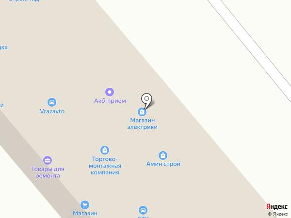 Gurusan на карте Химок