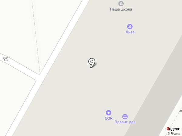 Багира на карте Анапы
