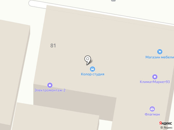 Юг-альянс на карте Анапы