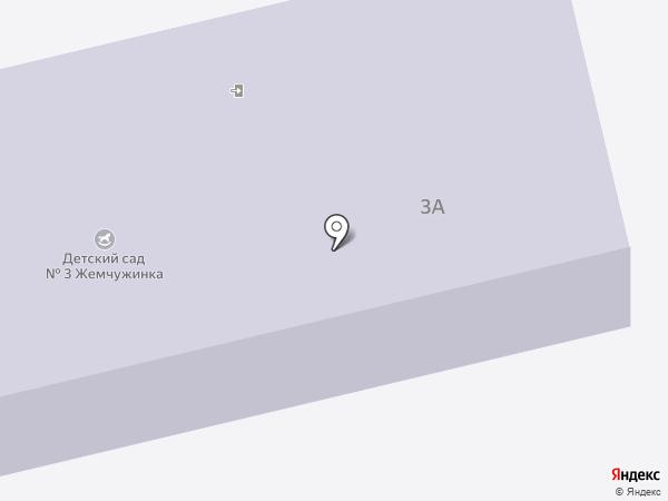 Детский сад №3 на карте Красногорска