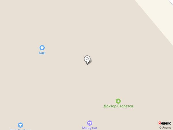 Айкрафт на карте Анапы