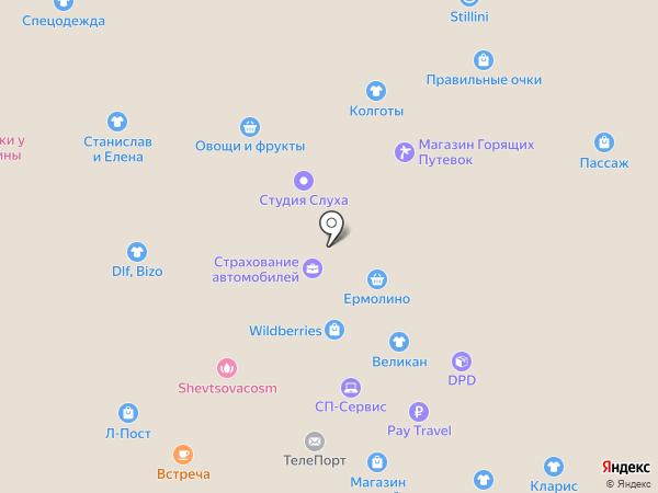 Сгомонь на карте Красногорска