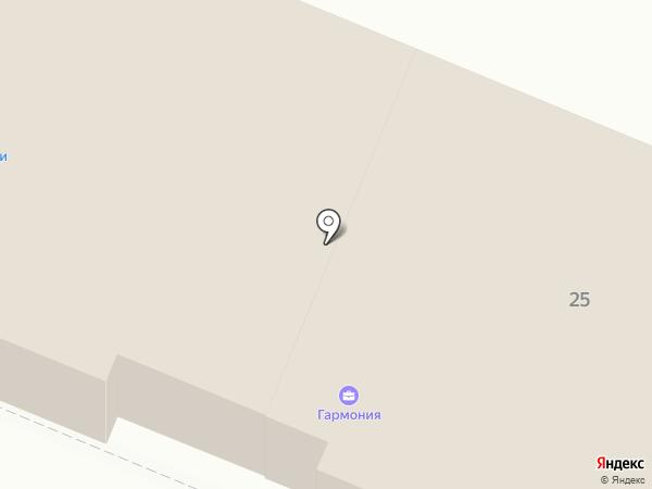 Bella Casa-Sweet Home на карте Анапы