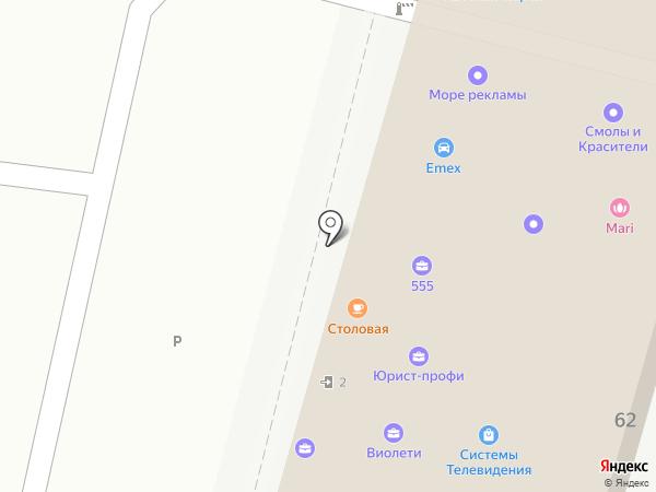 Викинг на карте Анапы