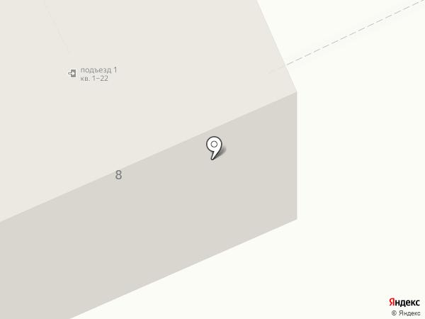 Н Сервис на карте Красногорска