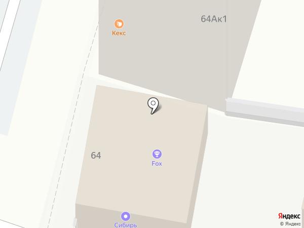 РУФАС на карте Анапы