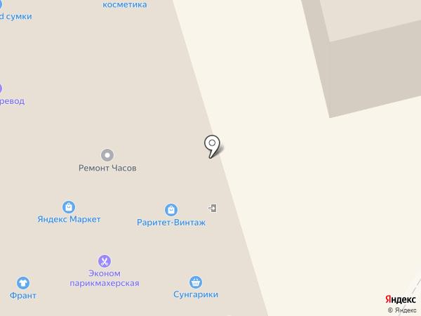 ЗОВ на карте Красногорска