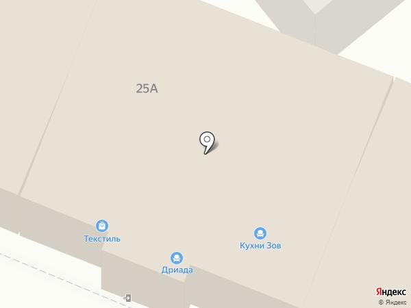 Kuchenhof на карте Анапы